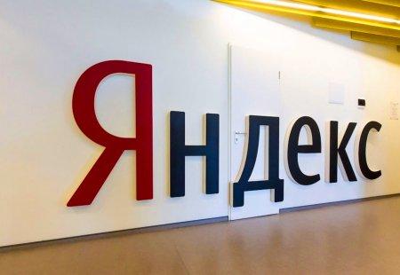 Яндекс не захотел раскрывать переписку клиентов
