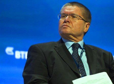 Улюкаев заявил что в 2017 г. мы вернемся к индексации пенсий и зарплат по фактической инфляции