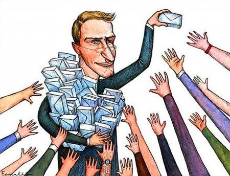 В ГД предлагают ограничить соотношения уровней зарплат