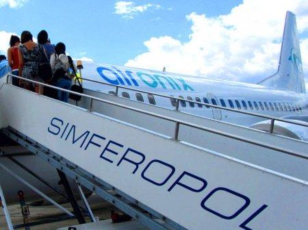 Субсидии полетов в Крым увеличивают географию
