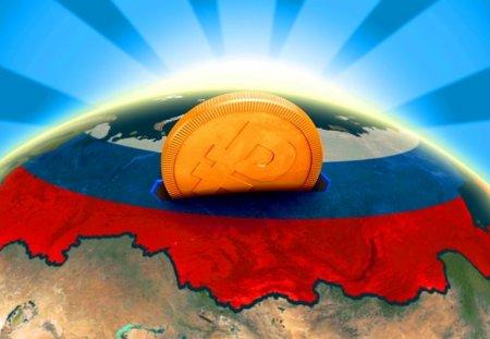 Спад инвестиций в Россию в 2016 году замедлится до 4-4,5%