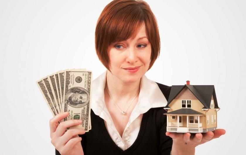 Где можно быстро оформить потребительский кредит под залог недвижимости